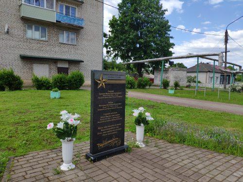 Мемориал погибшим в 20 веке Вышков Злынковский Район