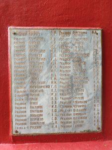 Братская могила 163 человек поселок Вышков Злынковского района