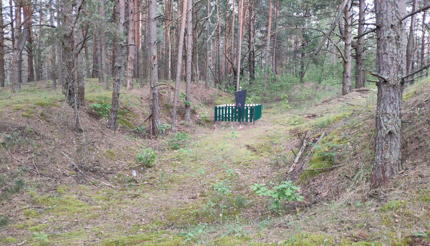 мемориал Вьюнка Лукьяновка погибшим летчикам