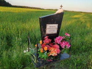 мемориал авария Клинцы