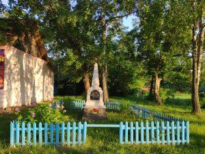 Ольховка Мемориал