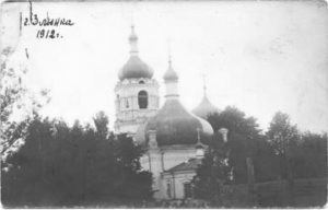 Никольская Церковь Злынка