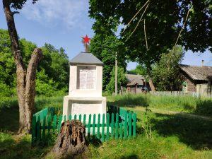Мемориал Воинам-односельчанам. Старая Кисловка.