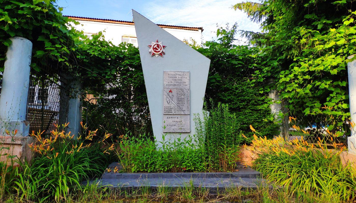 Мемориал ВОВ Клинцы