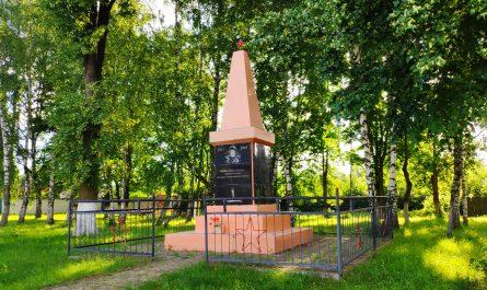 Мемориал ВОВ Ардонь