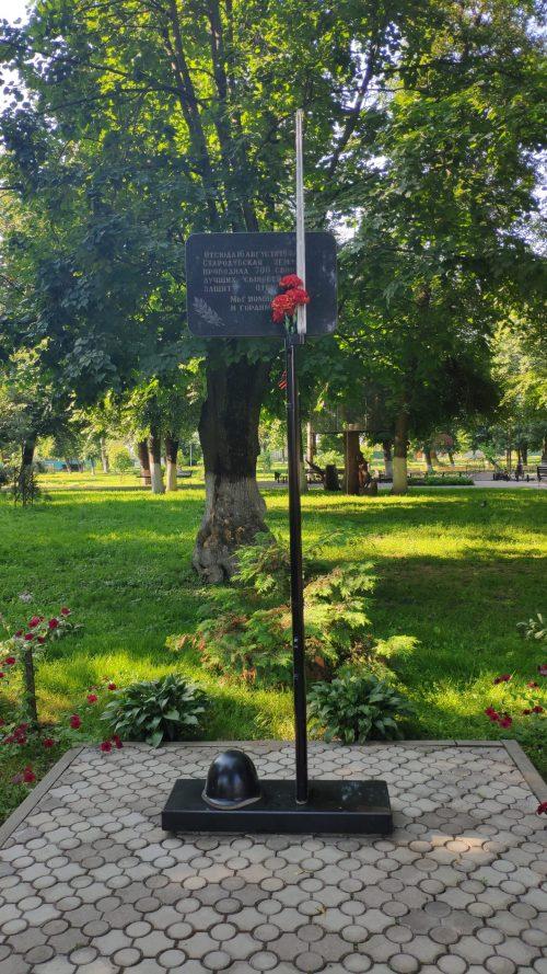 стародуб памятник ВОВ