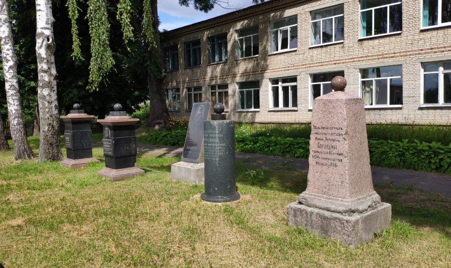 Мемориал рода Борозден на месте упокоения. Могила поэта Ивана Петровича Бороздны. Медвёдово.