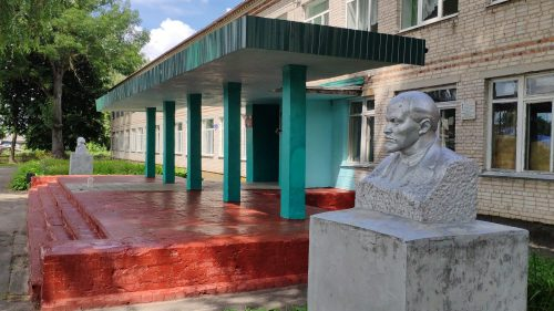 Бюст Ленина Медвёдово