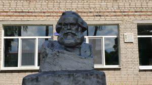 памятник Карлу Марксу Медвёдово