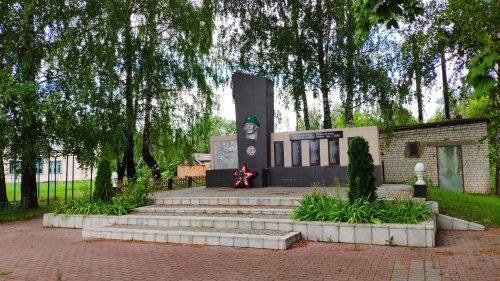 Мемориал Воинам-Односельчанам. Медвёдово.