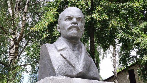 памятник ленину Нижнее