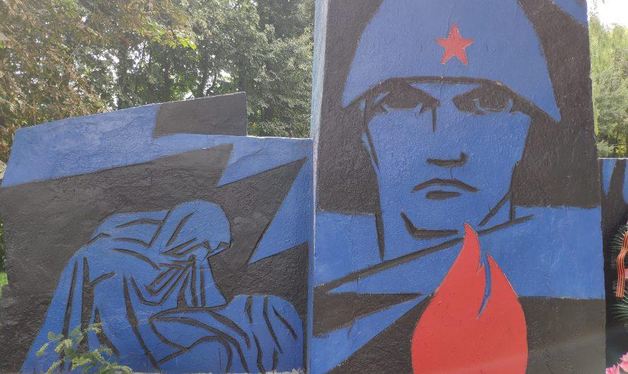 Мемориал Воинам-Односельчанам. Нижнее.