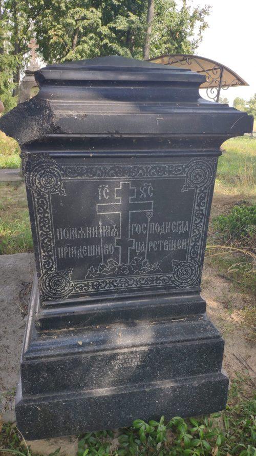 место захоронения купеческого рода Гусевых
