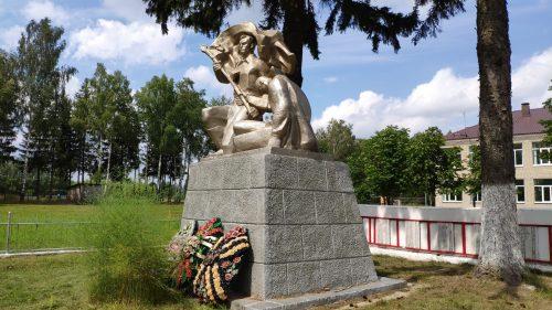 Мемориал Могила Неизвестного солдата памятник Понуровка Брянская область