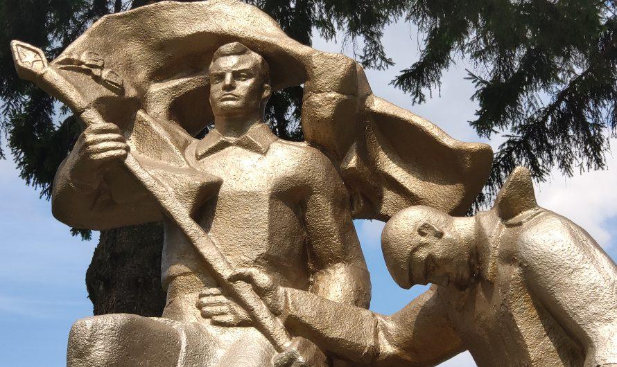 Мемориал Воинам-Односельчанам. Могила Неизвестного Солдата. Понуровка.