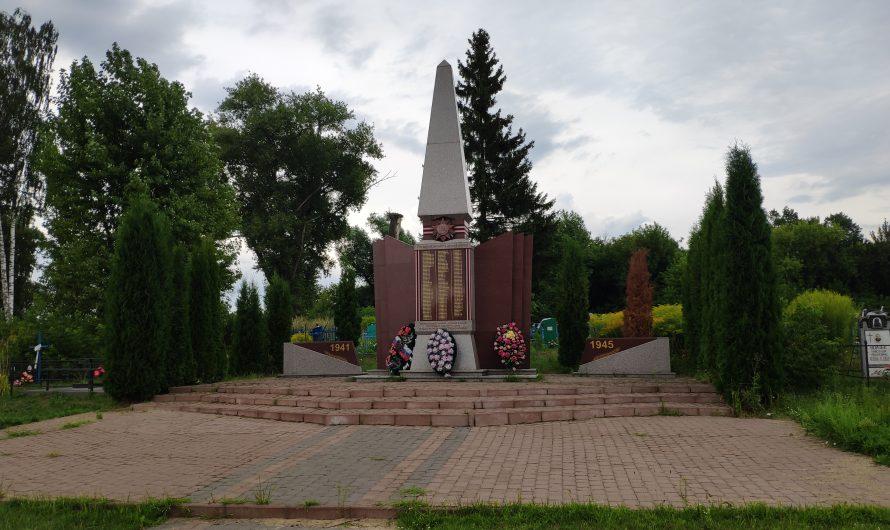 Мемориал Воинам-Односельчанам. Селище.