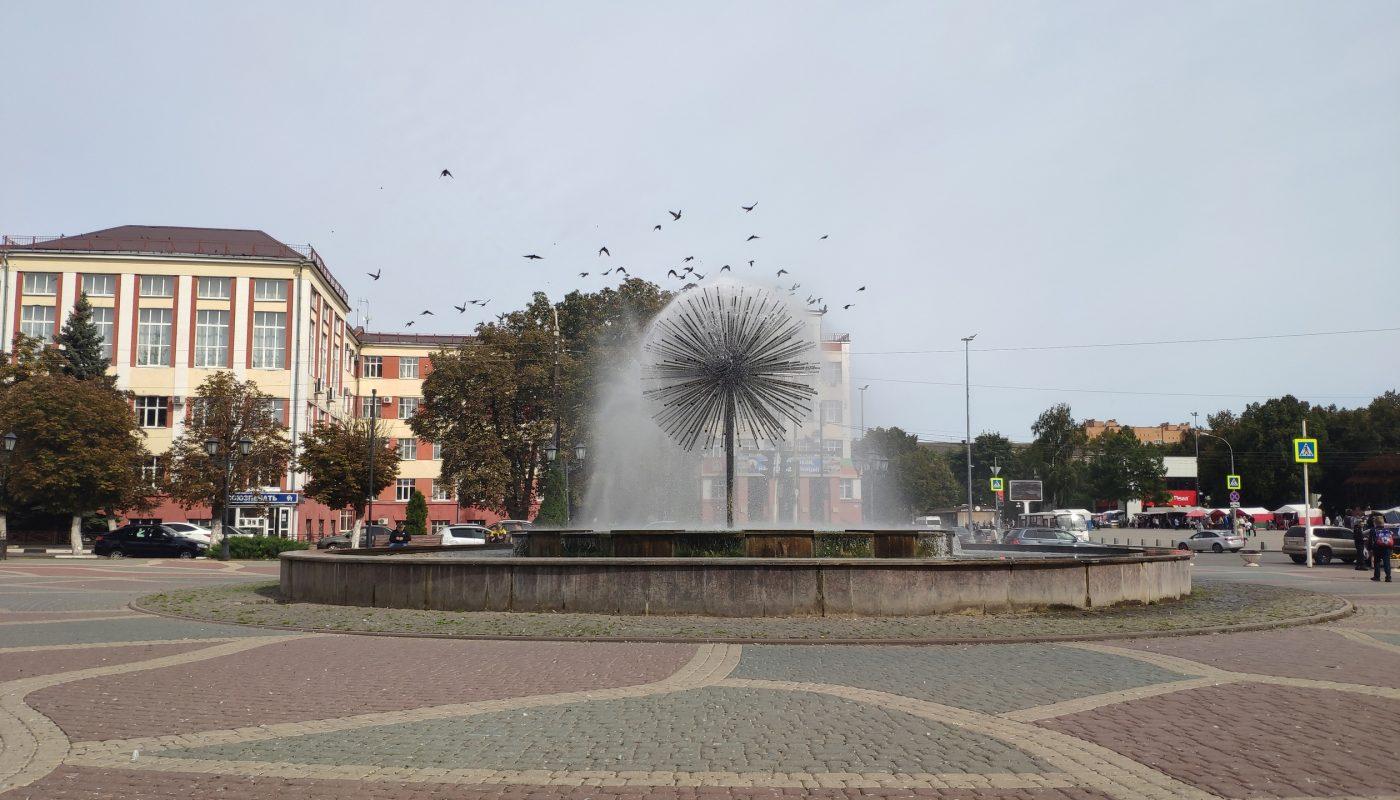 Фонтан Центральный площадь любви Клинцы