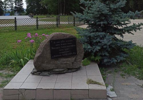 Локоть Парк
