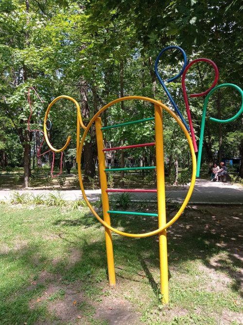 Локотской Парк Культуры и Отдыха. Локоть Брасово Брянская Область