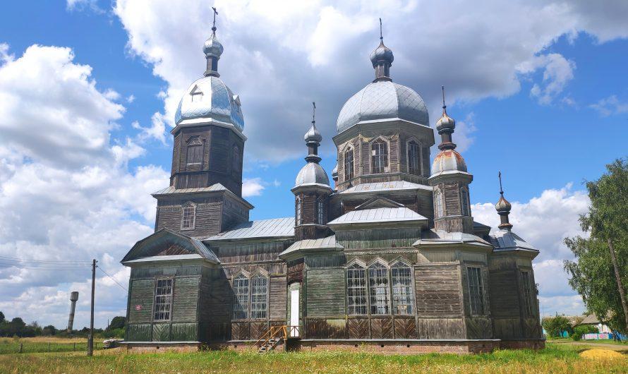 Церковь Георгия Победоносца. Елионка.