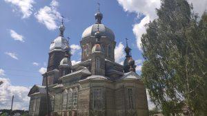 Елионка. Церковь Георгия Победоносца. Иоанно-Знаменский храм